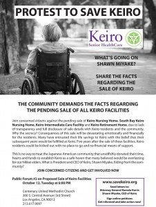 Protest to Save Keiro Flyer